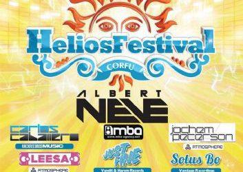 Helios Festival – 7/7/2013