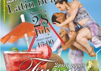 Latin beach party – 28/7/2013