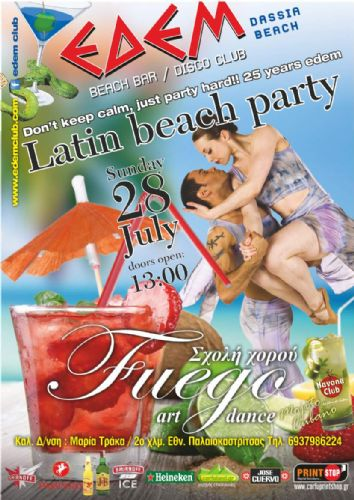 Latin beach party – 28/7/2013