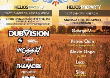 WE SUPPORT HELIOS FESTIVAL CORFU IPSOS – 5/7/2014