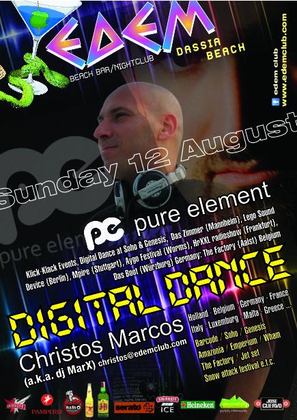 'Digital Dance' @ edem club – 12/8/2012