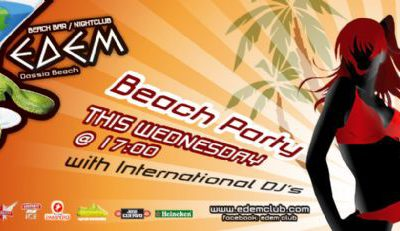 This Wednesday @ 16:00 BEACH PARTY with international dj's – 6/7/2011