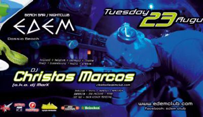 Tuesday 23 August: Christos Marcos (a.k.a. Dj marX) on the decks of Edem !!!
