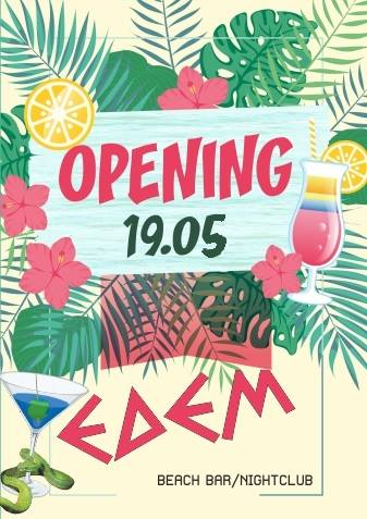 Opening Party @ Edem Beach Club | SAT 19.05